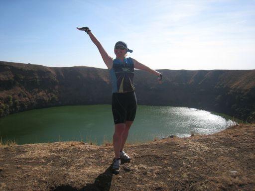 crater ethiopia