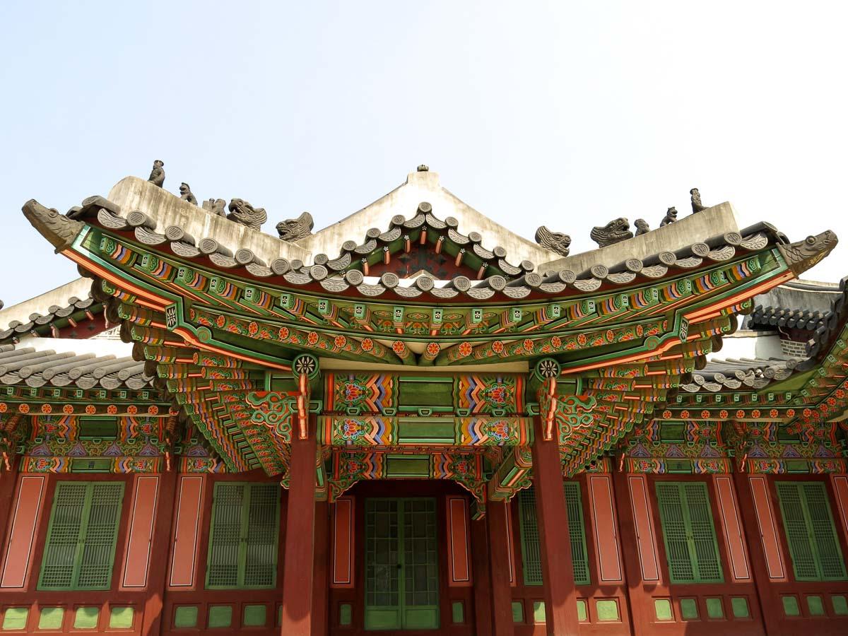 Korea trip Seoul Changdeokgung Palace
