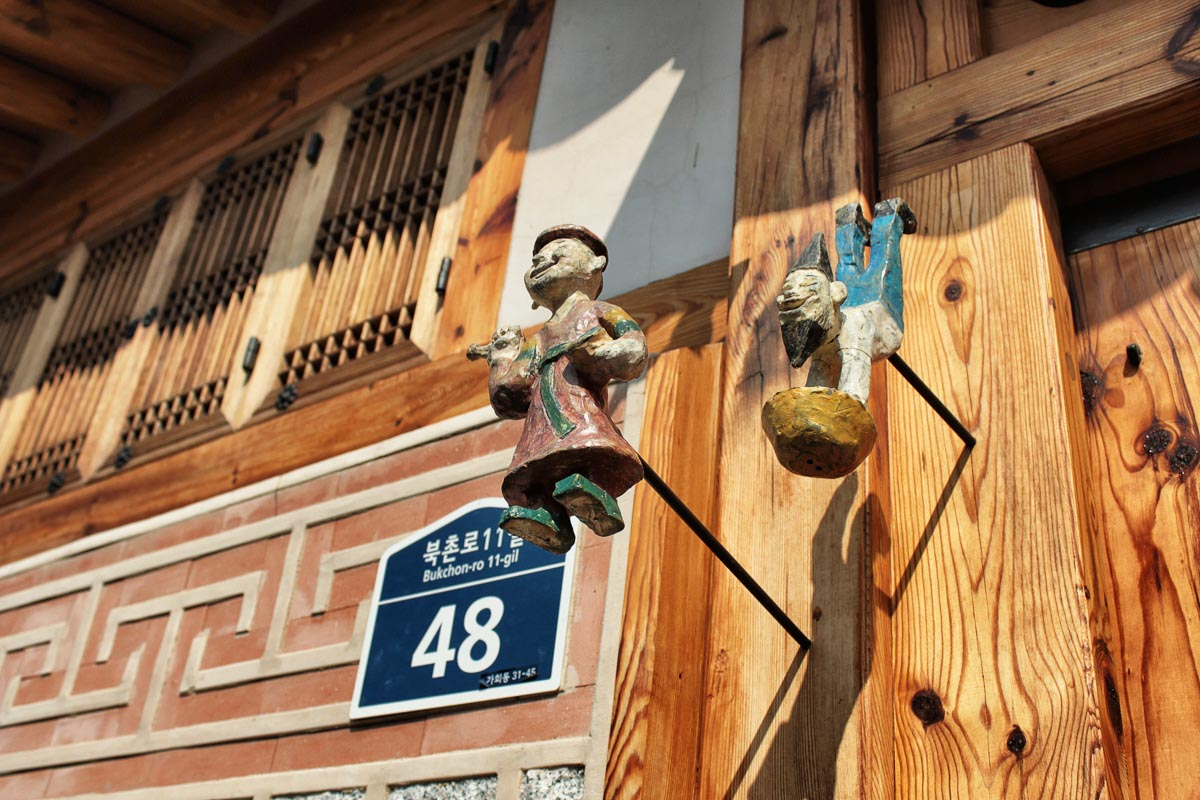 hanok village seoul how to plan seoul itinerary