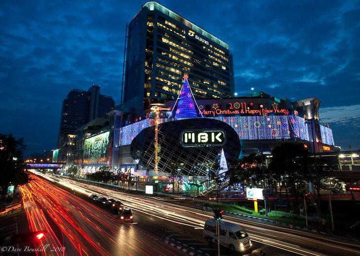 bangkok bkk centre at night