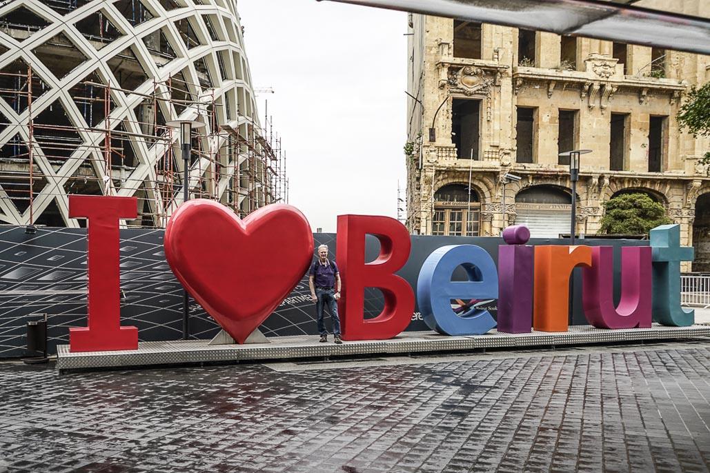 travel to beirut I love Beirut Sign