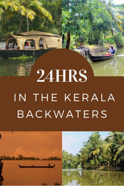 alleppey houseboat in the kerala backwaters india