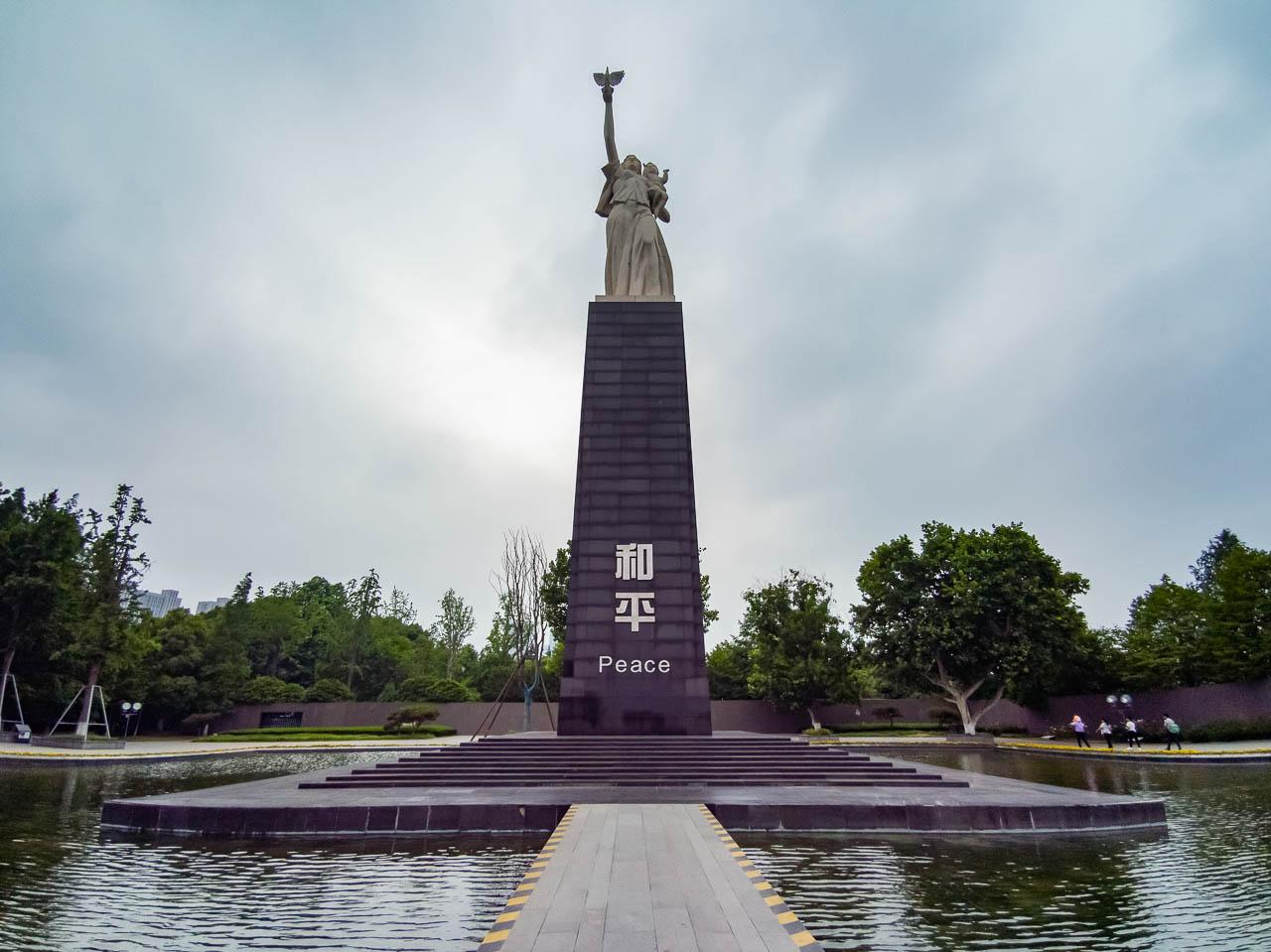Nanjing China Hall of Victims