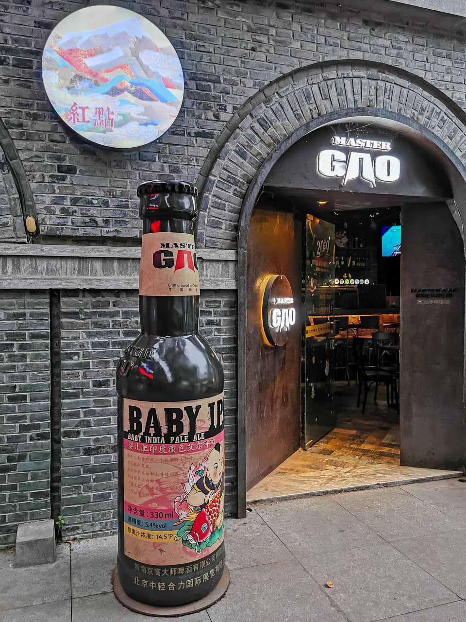 pubs in nanjing