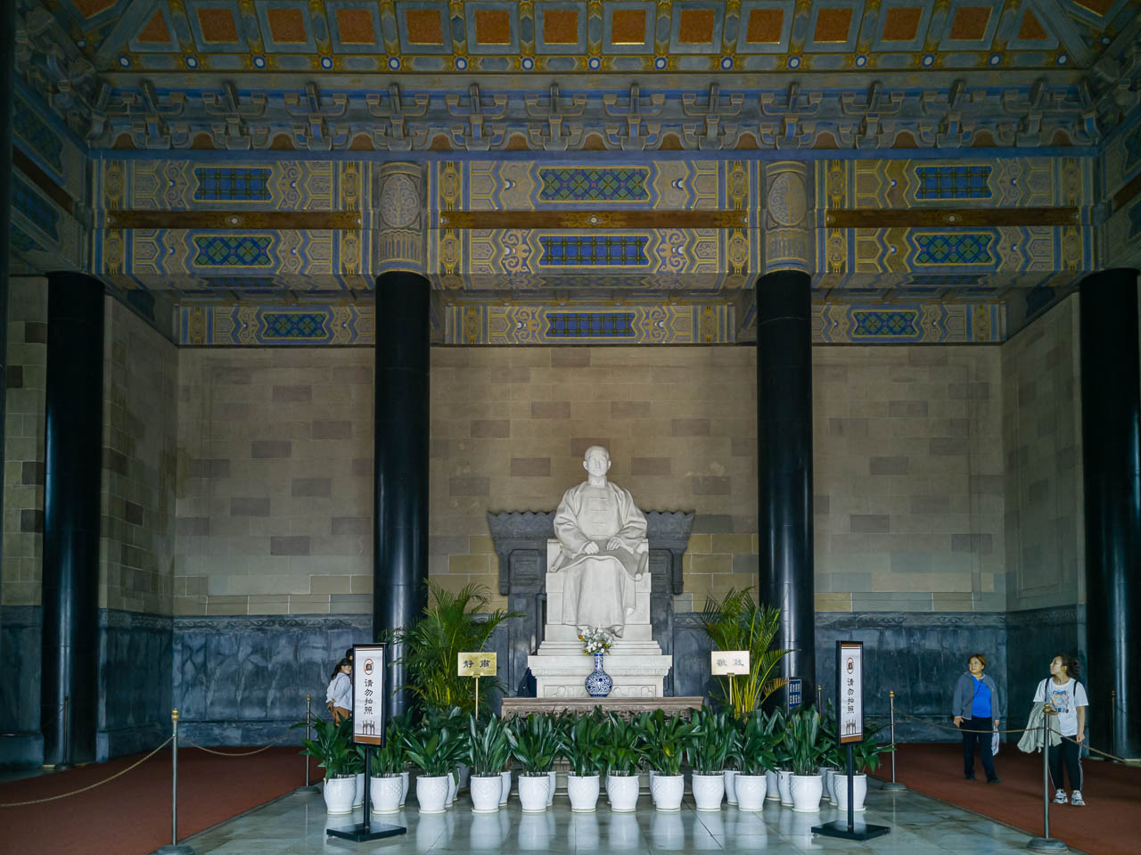 Sun Yat Mausoleum Nanjing