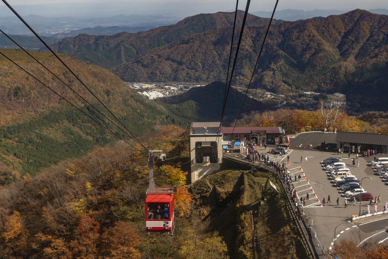 Akechiddaira Ropeway Nikko Japan