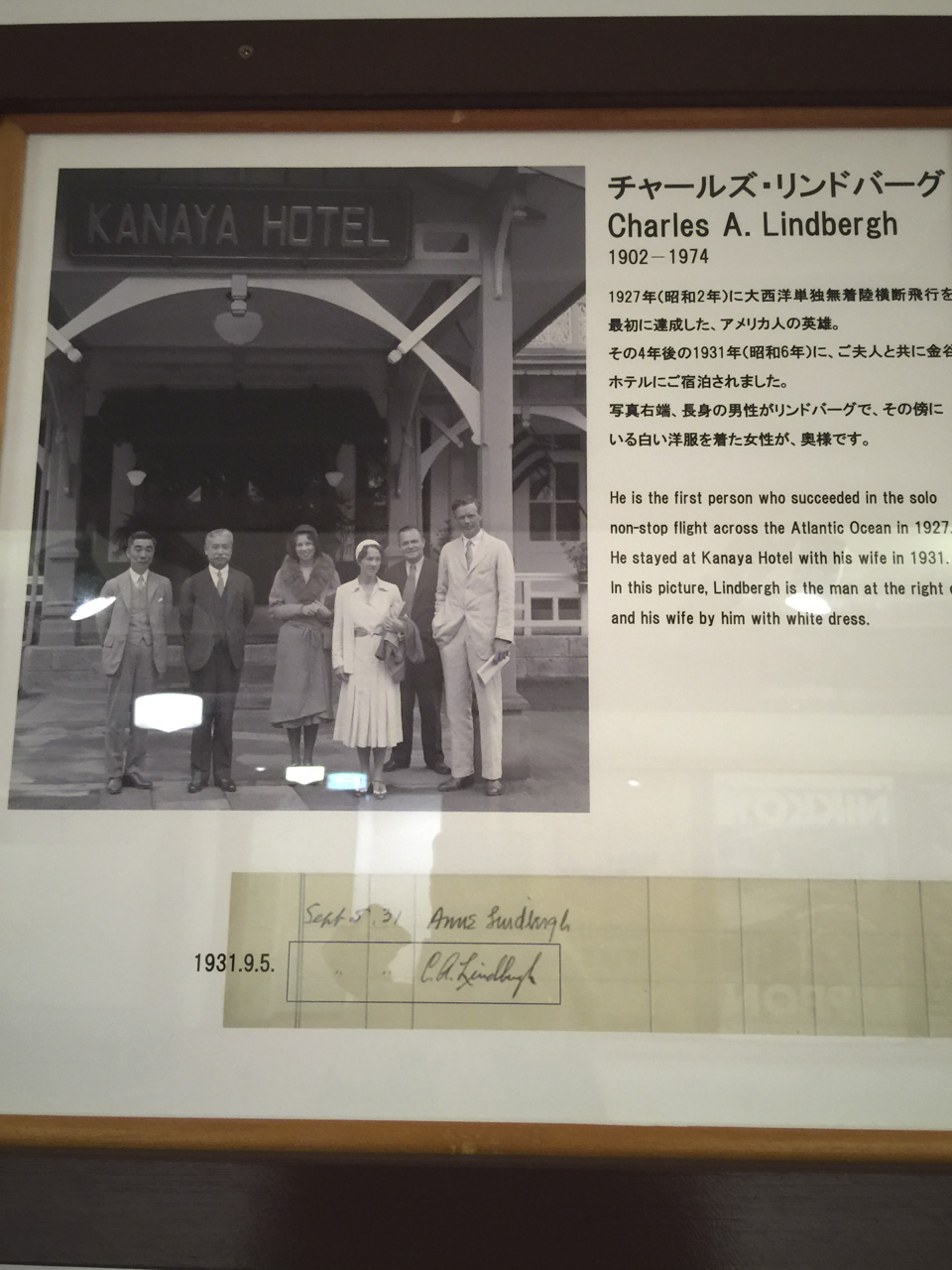 Nikko Kanaya Hotel Charles Lindburgh