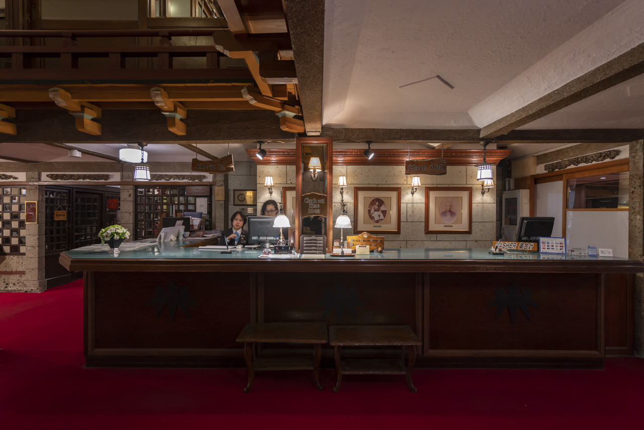 Nikko Kanaya Hotel Japan