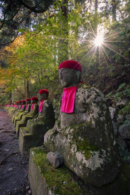 Kanmangafuchi Abyss Nikko Japan