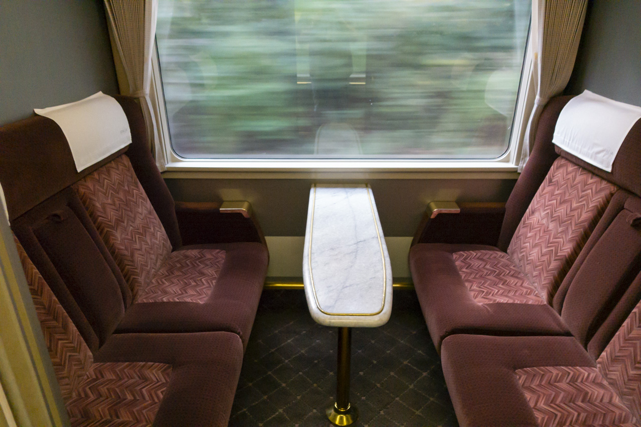 Tobu Nikko Japan Train compartment