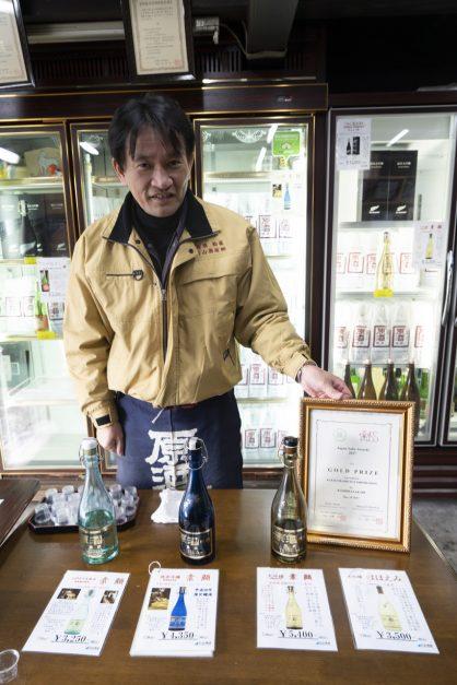 Nikko Japan Sake