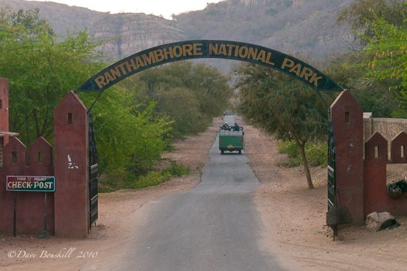 Entrance gat to Ranthambor national Park