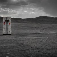 Russian-mongolian-border