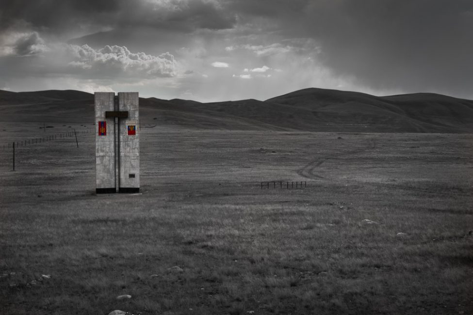 Russian mongolian border pictures