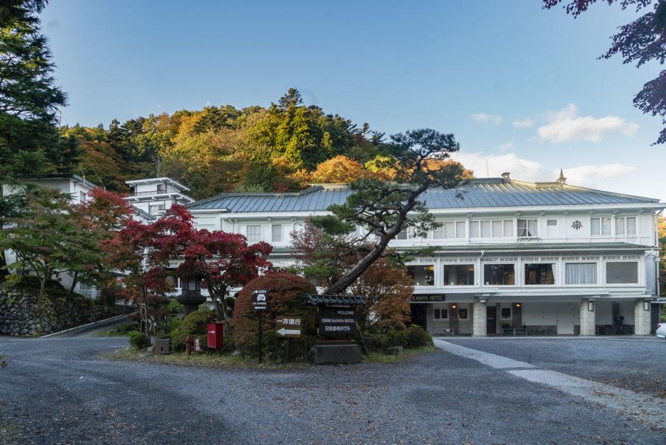 Ryokan Japanese Hotel
