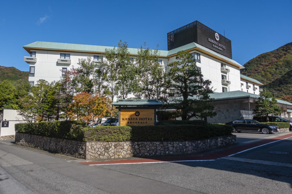Kinagawa Hotel and Onsen japanese spa