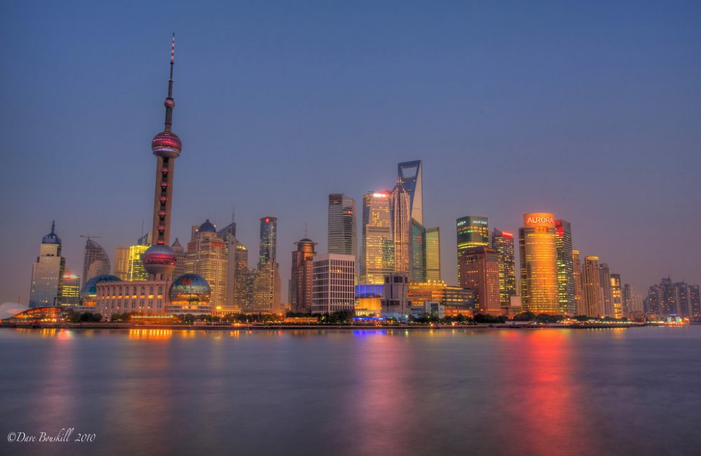 Shanghai: A Twilight skyline from The Bund