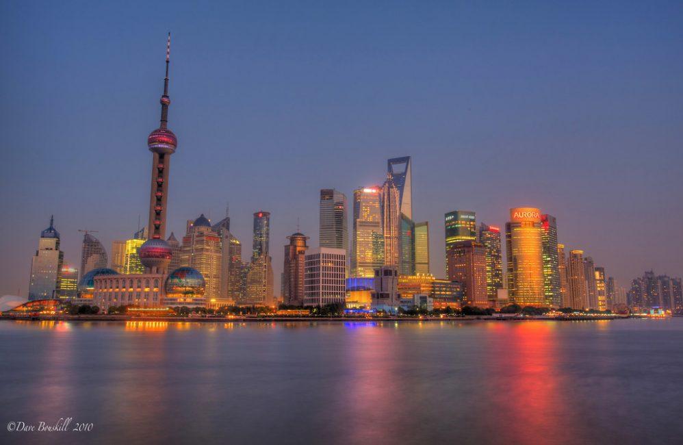 Shanghai - A Twilight skyline from The Bund