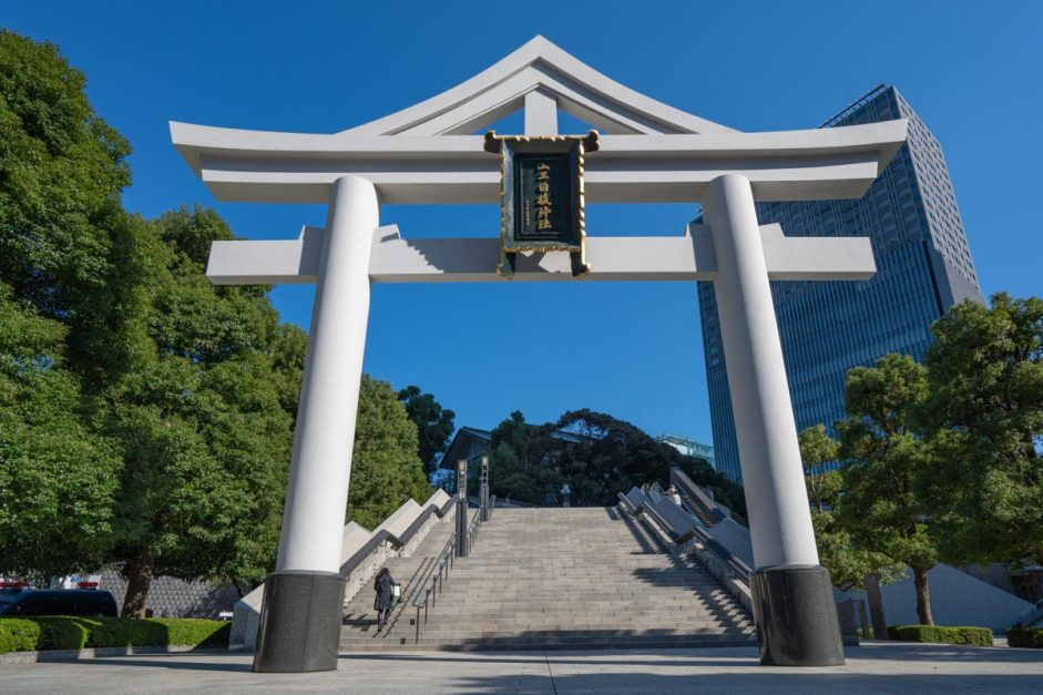 Things to do in Tokyo Shinto Gates