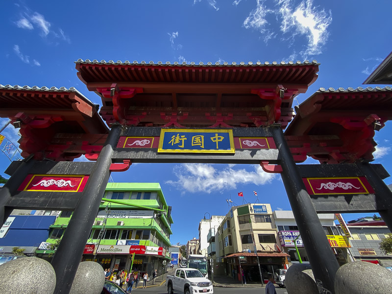 Chinatown Gate in San Jose, costa Rica