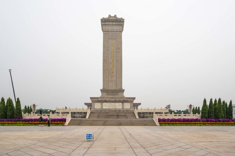 Tiananmen Square in Beijing China