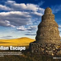 around the world travel in mongolia