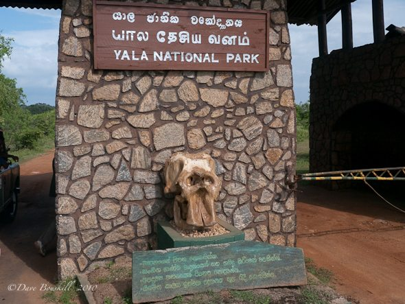 Entrance to Yala National Park