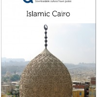 cairo-approach-guides-cover