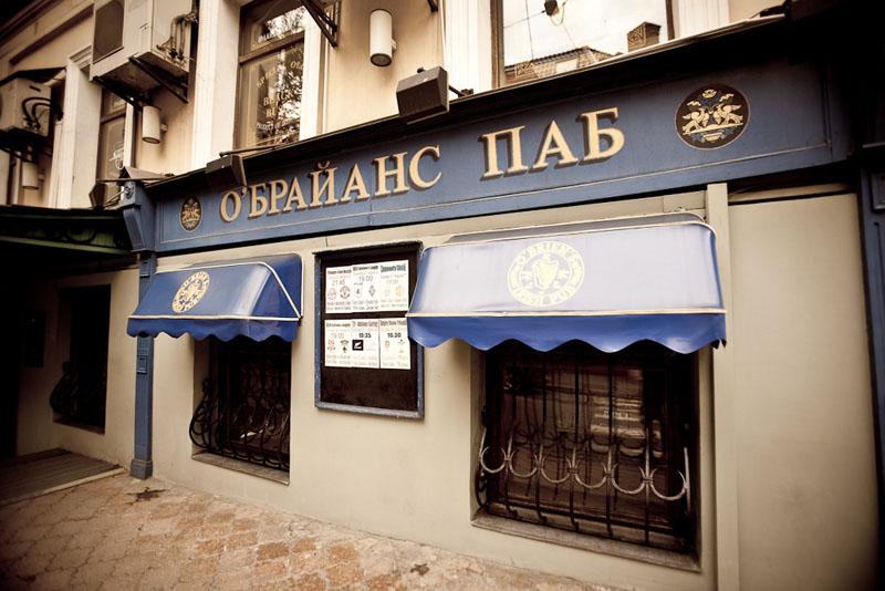 apartment rental kiev pub
