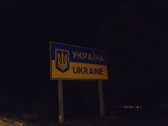 cross a ukranian border sign