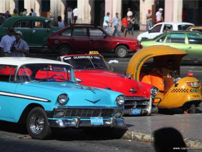 Cuba Photos – Captivating Pictures Through the Lens