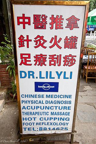 dr lily li