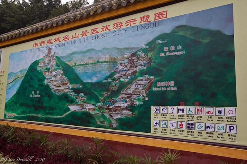 fengdu sign