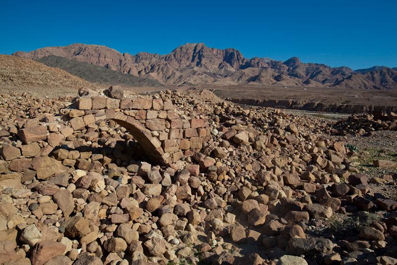 fenyan ecolodge arch