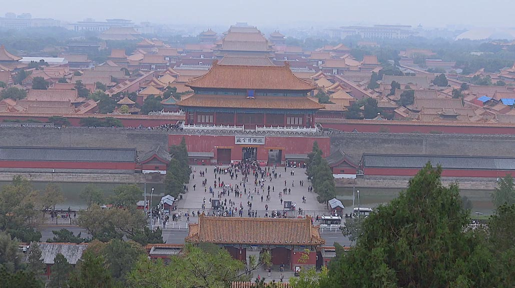 Forbidden City Beijing – All You Need to Know Before You Go