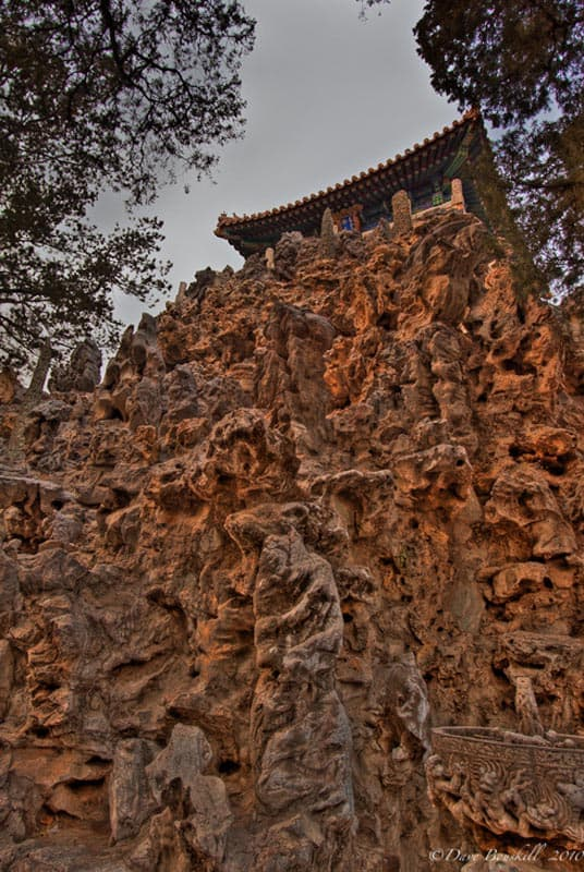forbidden city wall