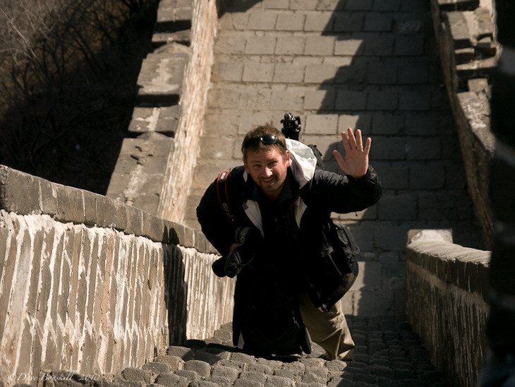 great wall of china dave
