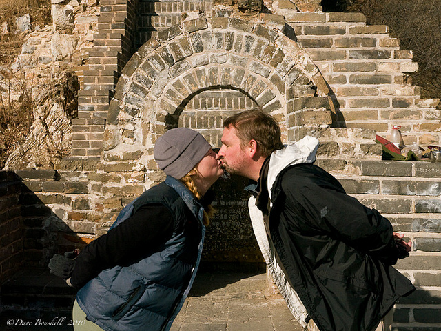 great wall of china kissing