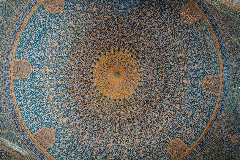 iran tourism | imam mosque esfahan