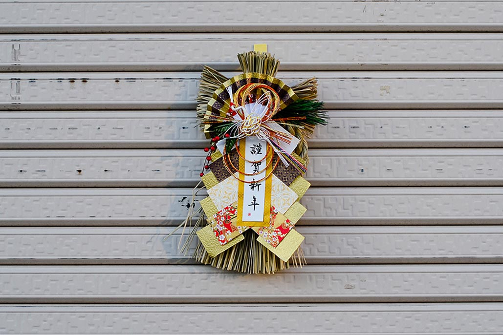 japanese new year traditions decorations