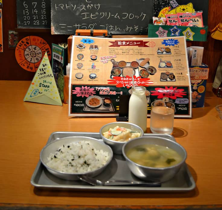 japanese budget restaurant