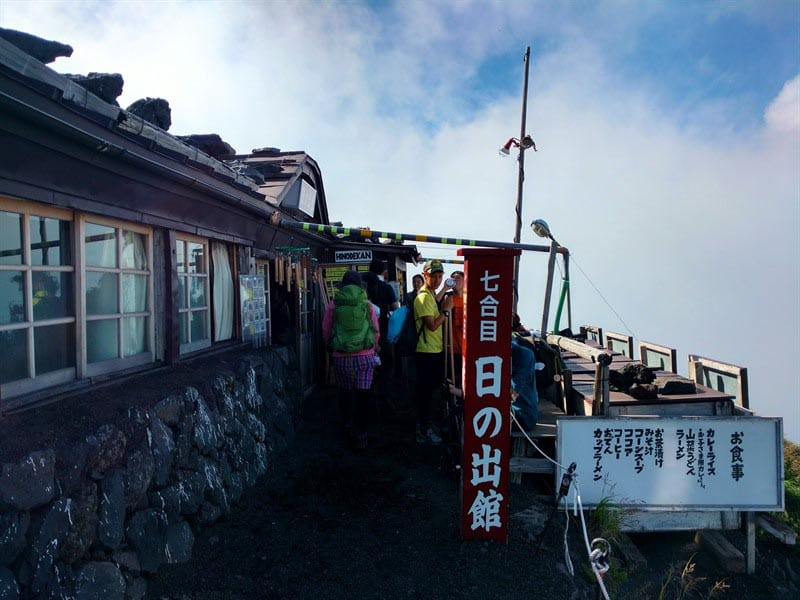 mount fuji tour huts