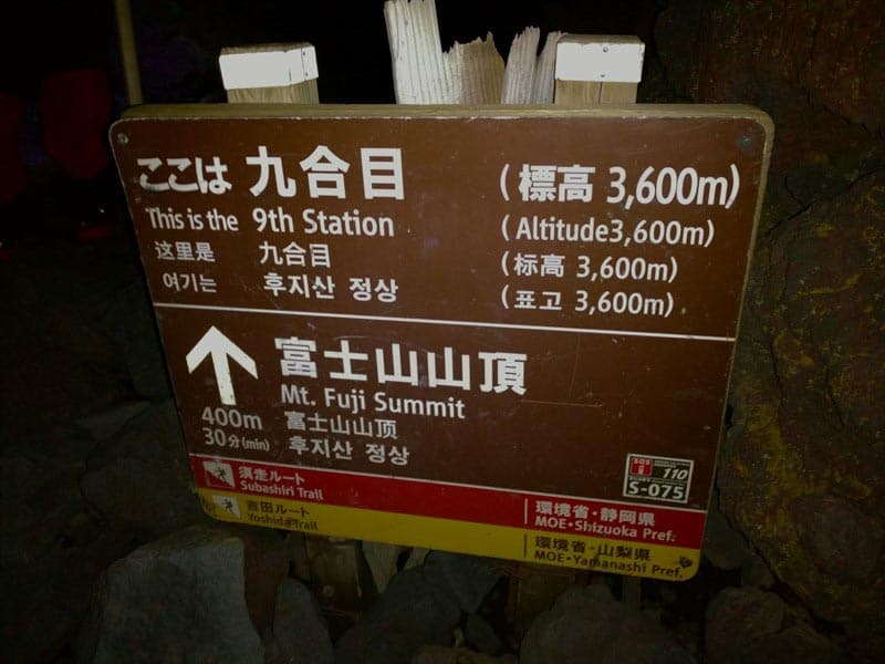 mount fuji climbng tour ninth station