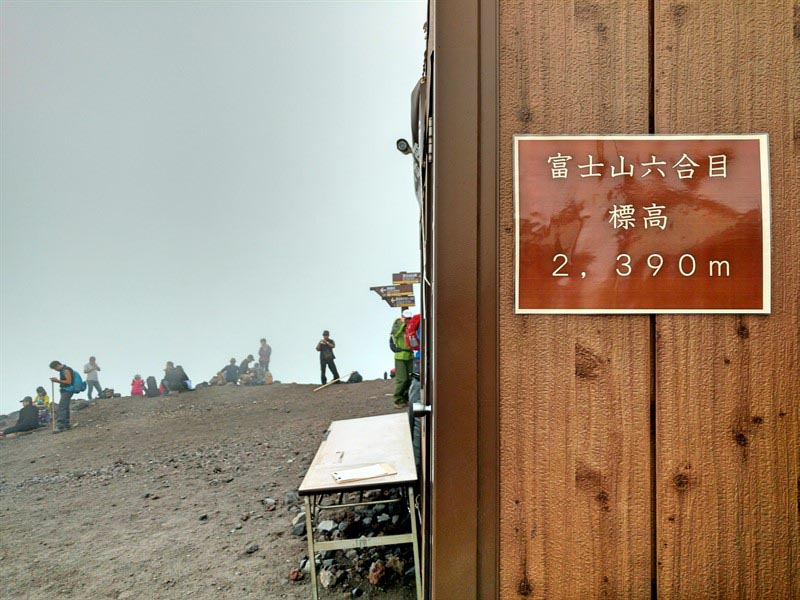 climb mount fuji sixth station