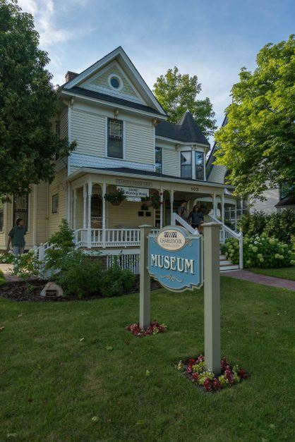 Start your Mushroom houses of Charlevoix tour at the museum