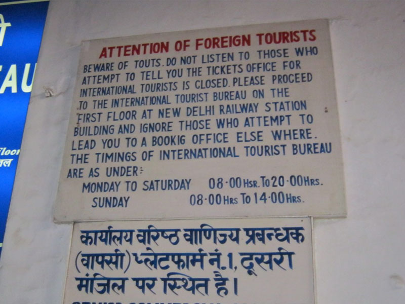 nepal from india sign