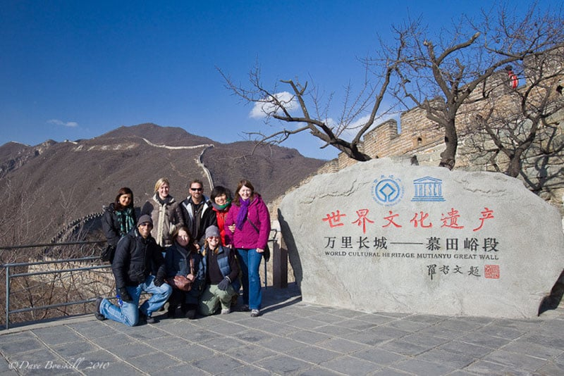 organized tours independent travel group