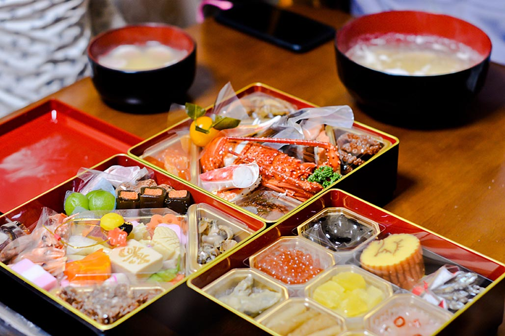 japanese food new year