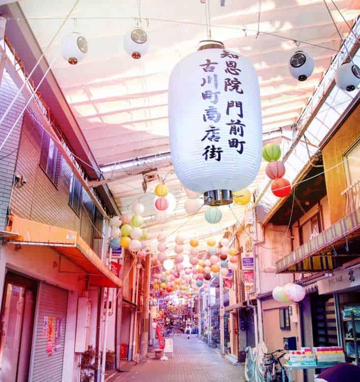 marché de kyoto