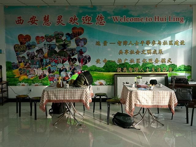 responsible tourism classroom